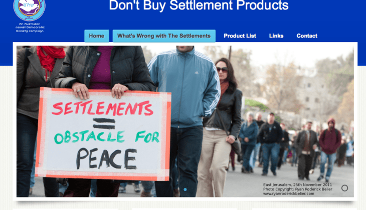 Don't Buy Settlement Products